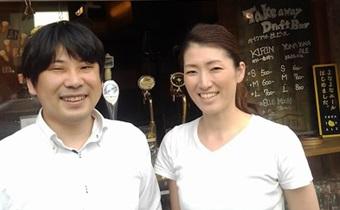 Bistro & Cafe 3032