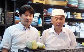 寿司・和食日高